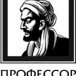 Описание компании Химпром (ООО «ХИМПРОМ»)