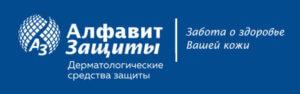 Логотип компании Азбука Защиты